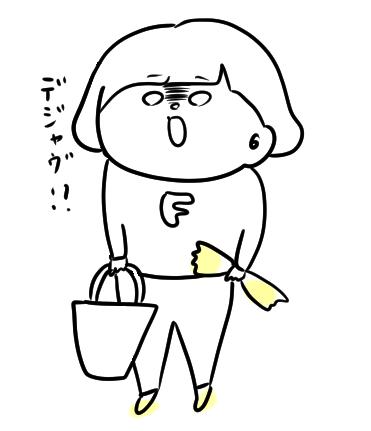 f:id:ponkotsu1215:20191227230200p:plain