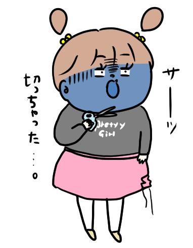 f:id:ponkotsu1215:20191228170856p:plain
