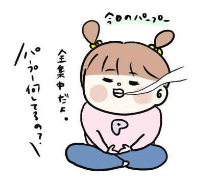 f:id:ponkotsu1215:20191231203025p:plain