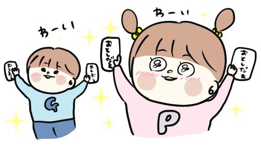 f:id:ponkotsu1215:20200101173658p:plain