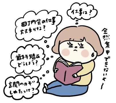 f:id:ponkotsu1215:20200104211303p:plain
