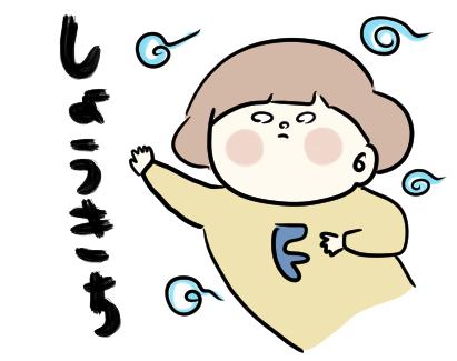 f:id:ponkotsu1215:20200104211320p:plain