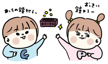 f:id:ponkotsu1215:20200104211340p:plain