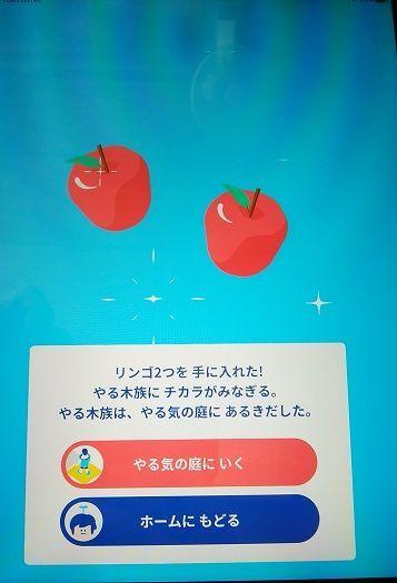 f:id:ponkotsu1215:20200105214716j:plain