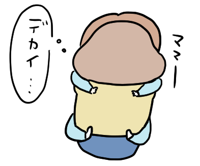 f:id:ponkotsu1215:20200106211727p:plain