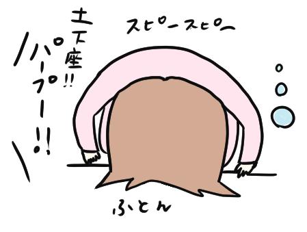 f:id:ponkotsu1215:20200106211748p:plain