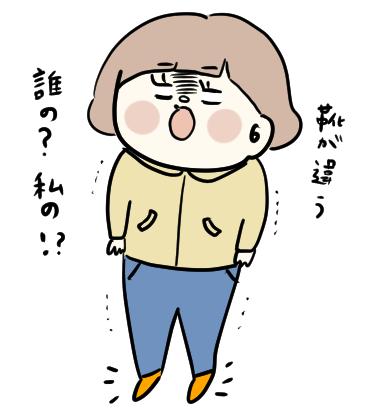 f:id:ponkotsu1215:20200108204604p:plain