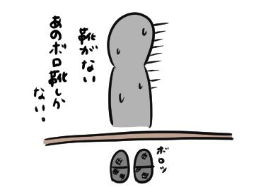 f:id:ponkotsu1215:20200108204725p:plain