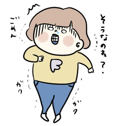 f:id:ponkotsu1215:20200113220149p:plain
