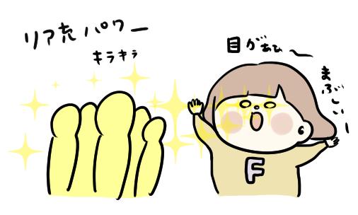 f:id:ponkotsu1215:20200115195454p:plain
