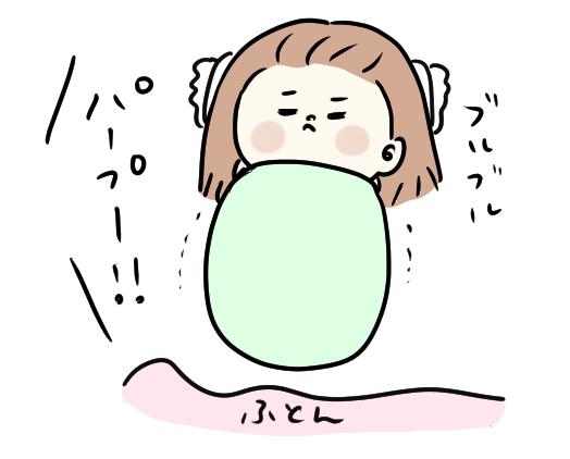 f:id:ponkotsu1215:20200115195512p:plain