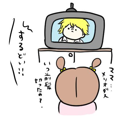 f:id:ponkotsu1215:20200119205808p:plain