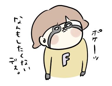 f:id:ponkotsu1215:20200120212256p:plain