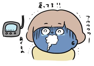 ぽん ふゆ