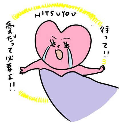 f:id:ponkotsu1215:20200123211707p:plain