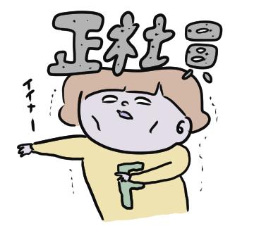 f:id:ponkotsu1215:20200124221214p:plain