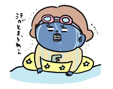 f:id:ponkotsu1215:20200124221235p:plain