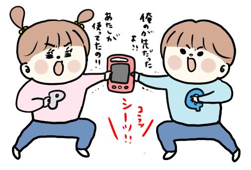f:id:ponkotsu1215:20200127220621p:plain