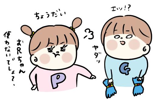 f:id:ponkotsu1215:20200128214426p:plain