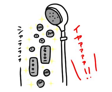 f:id:ponkotsu1215:20200131163749p:plain