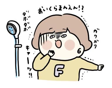 f:id:ponkotsu1215:20200131165110p:plain