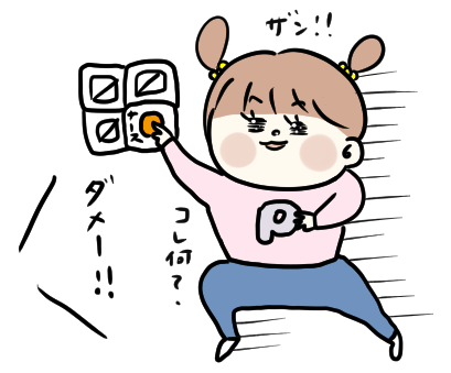 f:id:ponkotsu1215:20200202213747p:plain