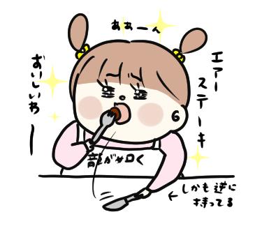 f:id:ponkotsu1215:20200203214426p:plain
