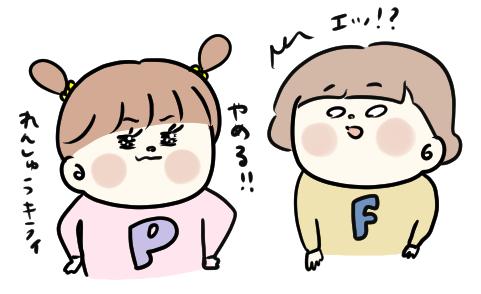 f:id:ponkotsu1215:20200215222821p:plain
