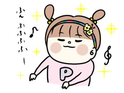 f:id:ponkotsu1215:20200215223121p:plain