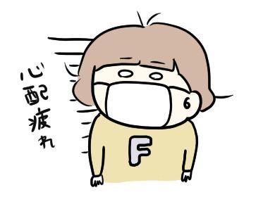 f:id:ponkotsu1215:20200219220205p:plain