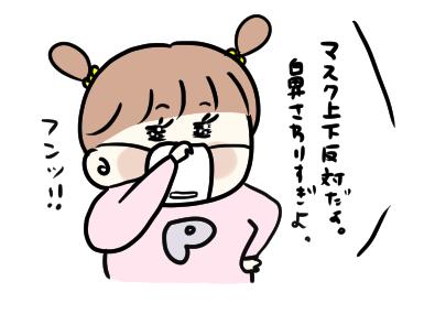 f:id:ponkotsu1215:20200223222745p:plain