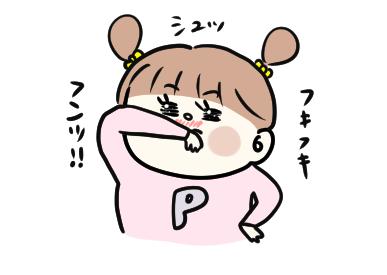 f:id:ponkotsu1215:20200301220839p:plain