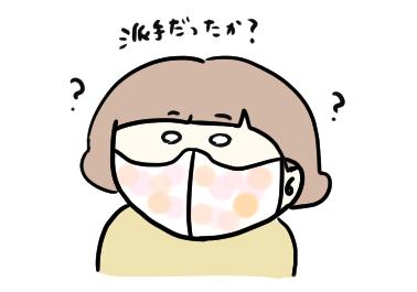 f:id:ponkotsu1215:20200305221208p:plain