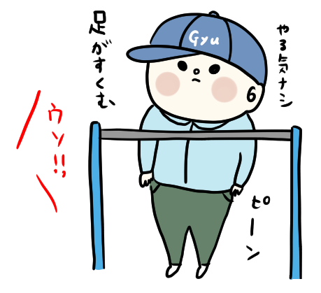 f:id:ponkotsu1215:20200313221732p:plain
