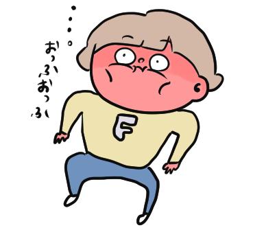 f:id:ponkotsu1215:20200320220817p:plain
