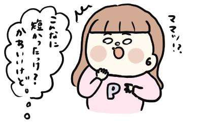 f:id:ponkotsu1215:20200328220055p:plain