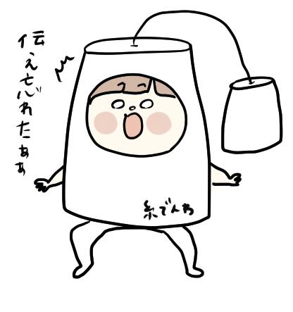 f:id:ponkotsu1215:20200402223438p:plain