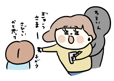 f:id:ponkotsu1215:20200402223500p:plain