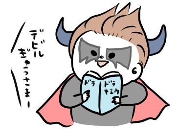 f:id:ponkotsu1215:20200421223146p:plain