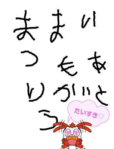 f:id:ponkotsu1215:20200421224430j:plain