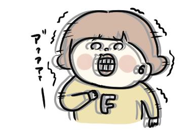 f:id:ponkotsu1215:20200423222822p:plain
