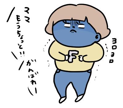 f:id:ponkotsu1215:20200426215204p:plain