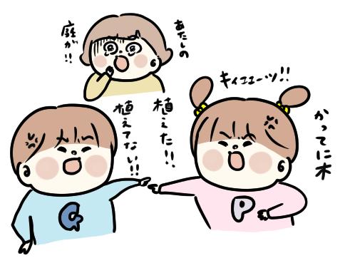 f:id:ponkotsu1215:20200503220830p:plain