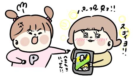 f:id:ponkotsu1215:20200505204623p:plain