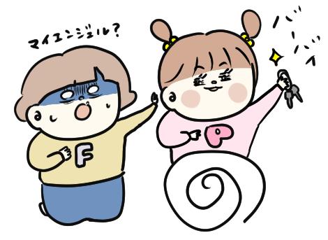 f:id:ponkotsu1215:20200506175013p:plain