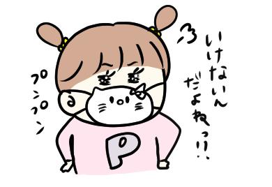 f:id:ponkotsu1215:20200506175026p:plain