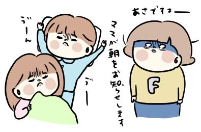 f:id:ponkotsu1215:20200507193305p:plain