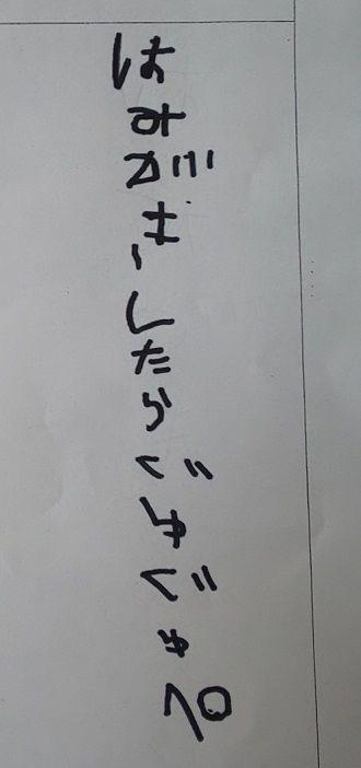 f:id:ponkotsu1215:20200510221547j:plain
