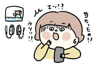 f:id:ponkotsu1215:20200511205056p:plain