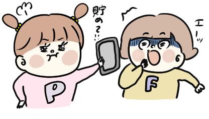 f:id:ponkotsu1215:20200512223907p:plain